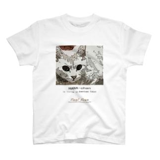 はなちゃん ✖ Feel Free T-shirts