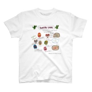 マスクマンの祭典。(フルカラーver.) T-shirts