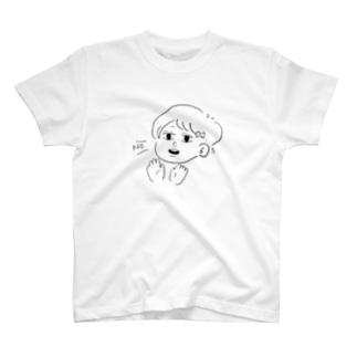 いやです T-shirts