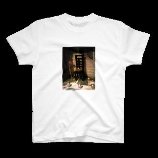 大きな世界の小さな世界の箱の中の世界 T-shirts