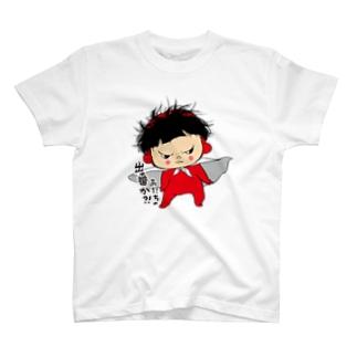 ヒーローあー T-shirts