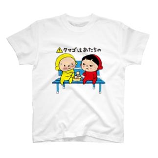 たまごはあーのん!! T-shirts