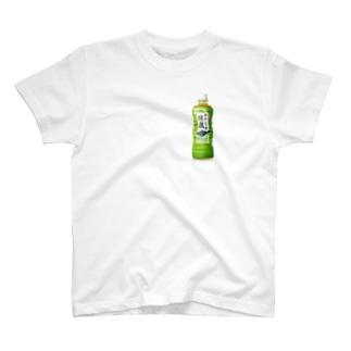 綾鷹 T-shirts