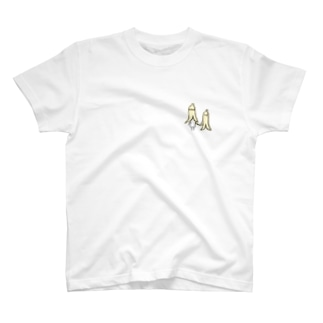 You're not alone. T-shirts