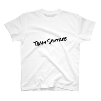 チームしいたけTシャツ T-shirts