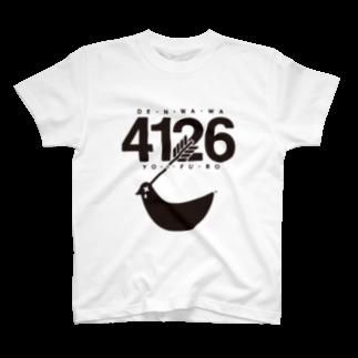 マニアパレルのハト矢 T-shirts