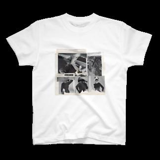 Gotandaの反発のための抑圧 T-shirts