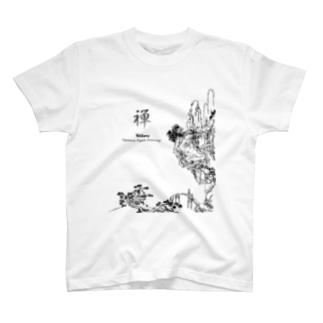 BitZeny禅 T-shirts