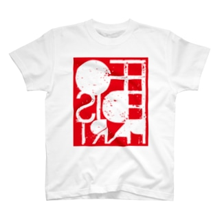 off side trap T-shirts