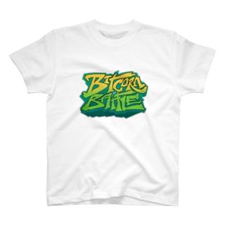 Bitcorn Battle T-shirts