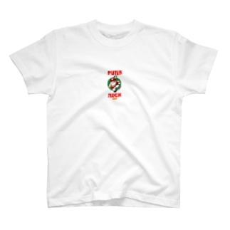 二死満塁 T-shirts