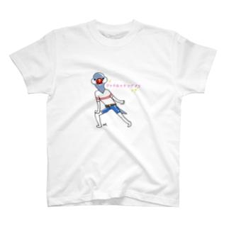 イケブン T-shirts