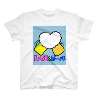 LOVE&ビール T-shirts