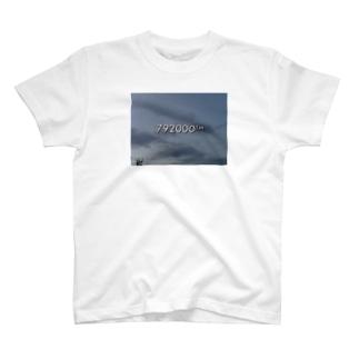 blue sky 792000™  T-shirts