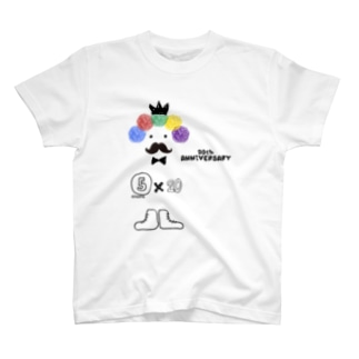 カラフルな具志堅サン。*5×20* T-shirts