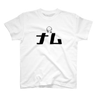 大仏シロ T-shirts