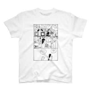額装ストーリー(マンガ) T-shirts