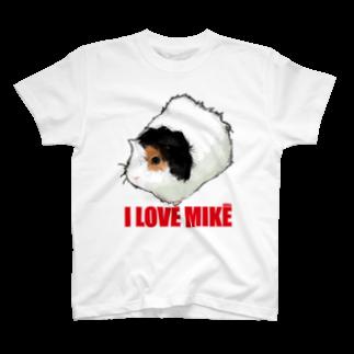 nins・にんずのアイラブみけちゃんリアルタッチ T-shirts