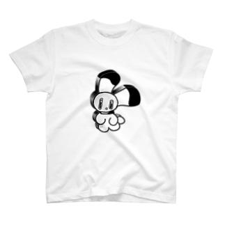 うー T-shirts