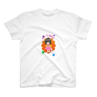白とわらし【仲良し】 T-shirts