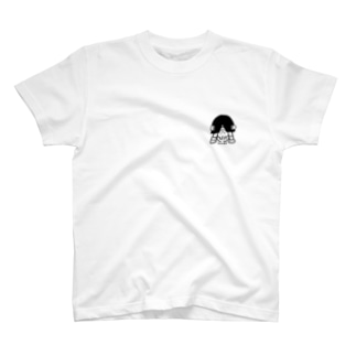 のぞく男の子ワンポイント T-shirts