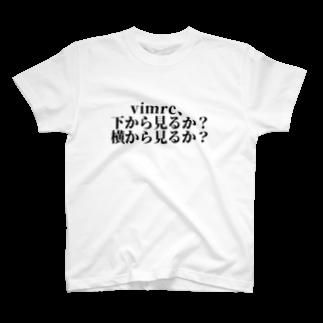 キッチン.py (えらいので朝起きれる)のvimrc、下から見るか、横から見るか T-shirts