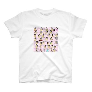 くまぱんち 長女ユウ T-shirts