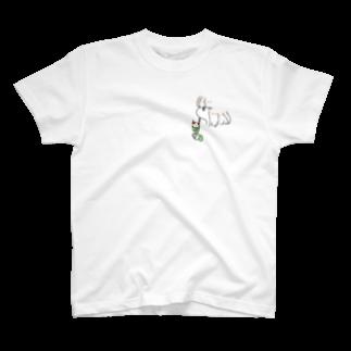 矢島ロパのしょっぷのdrink T-shirts