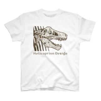 TyrannosaurusRexBROWN T-shirts