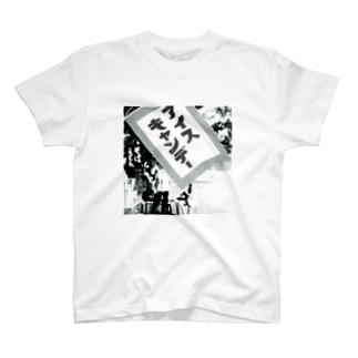 キャンデー T-shirts