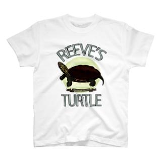 クサガメさん T-shirts