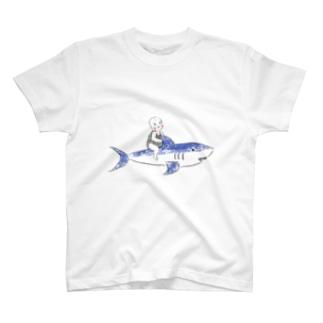 サメ太郎 T-shirts