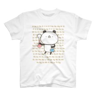 かわいいぱんださん実験・元素記号 T-shirts