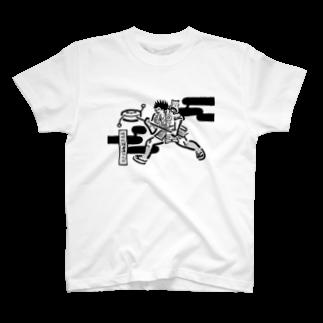 nakagaworksのTIME TRAVELLER T-shirts