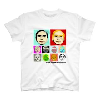 「この人」 T-shirts