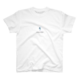 story teller T-shirts