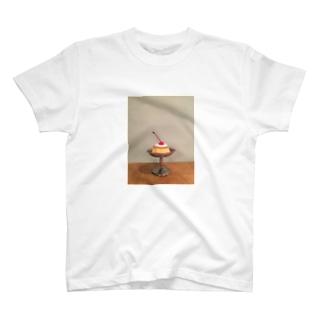 かためのプリン T-shirts