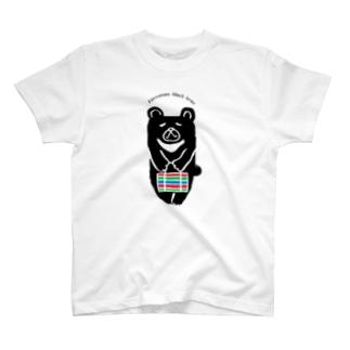タイワンツキノワグマ T-shirts