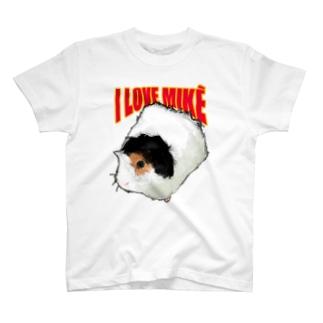 I LOVE ミケちゃんロゴうえ T-shirts