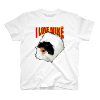 nins・にんずのI LOVE ミケちゃんロゴうえ T-shirts