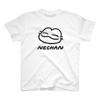 しきのにっこりねちゃん T-shirts