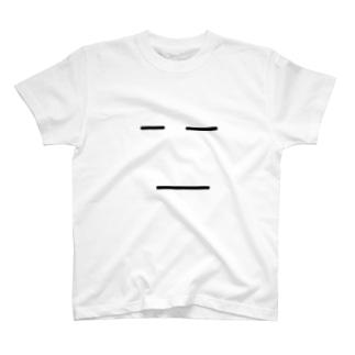 三田皓介アイコンTシャツ T-shirts