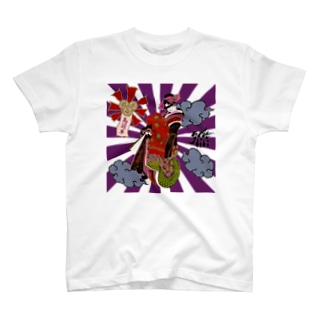 高飛車 T-shirts