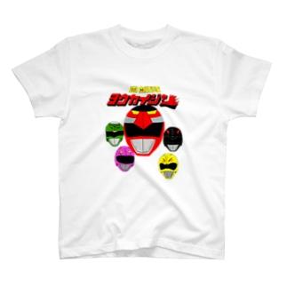 百鬼戦隊ヨウカイジャー T-shirts