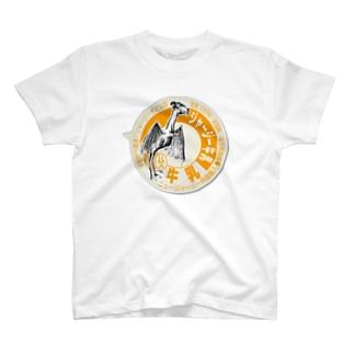 ジャージー牛乳(ふた) T-shirts