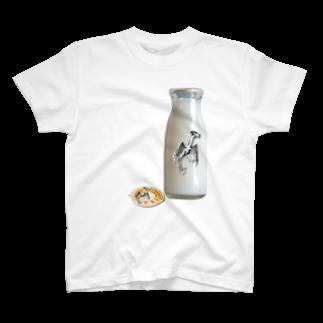 ネブカプロのジャージー牛乳 T-shirts