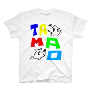 たまお からふる⌒.,.⌒,.⌒ヾ(*'ω'*)シ T-shirts