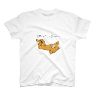 北のクマさん【働きたくないクマT】 T-shirts