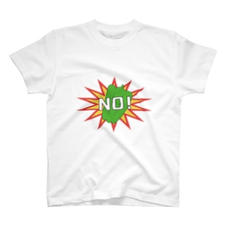 NO green pepper T-shirts