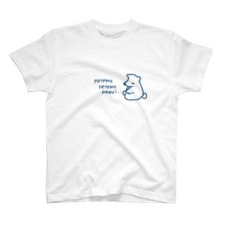 寝ても寝ても眠い T-shirts